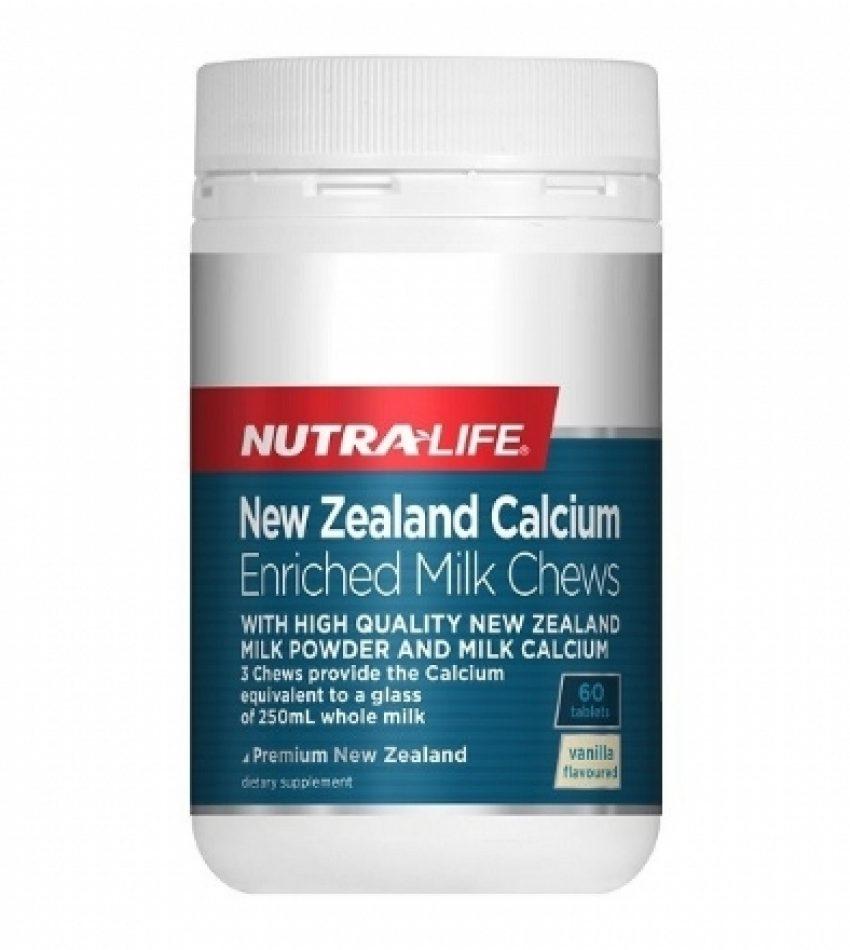 Nutralife纽乐 牛乳钙 高钙咀嚼奶片 60片 Nutralife Calcium Enriched Milk Chews 60Tab