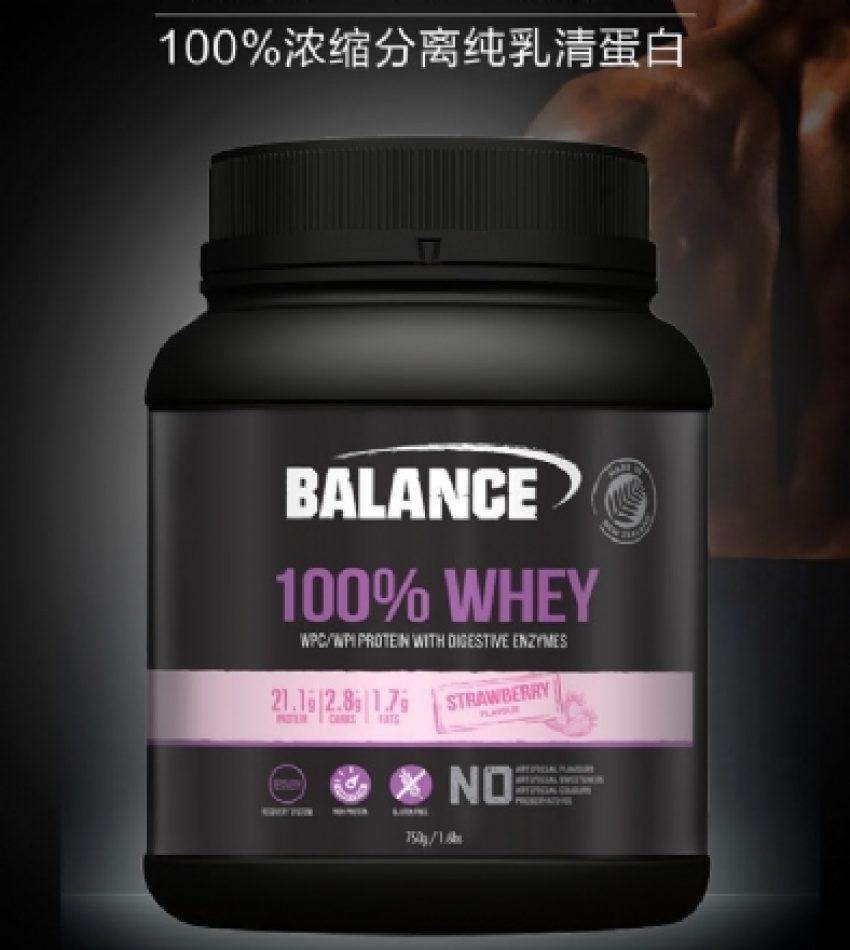 Nutralife纽乐 Balance 100%纯乳清蛋白粉  750g / 1.5kg  Nutralife Balance 100% Protein 750g / 1.5kg