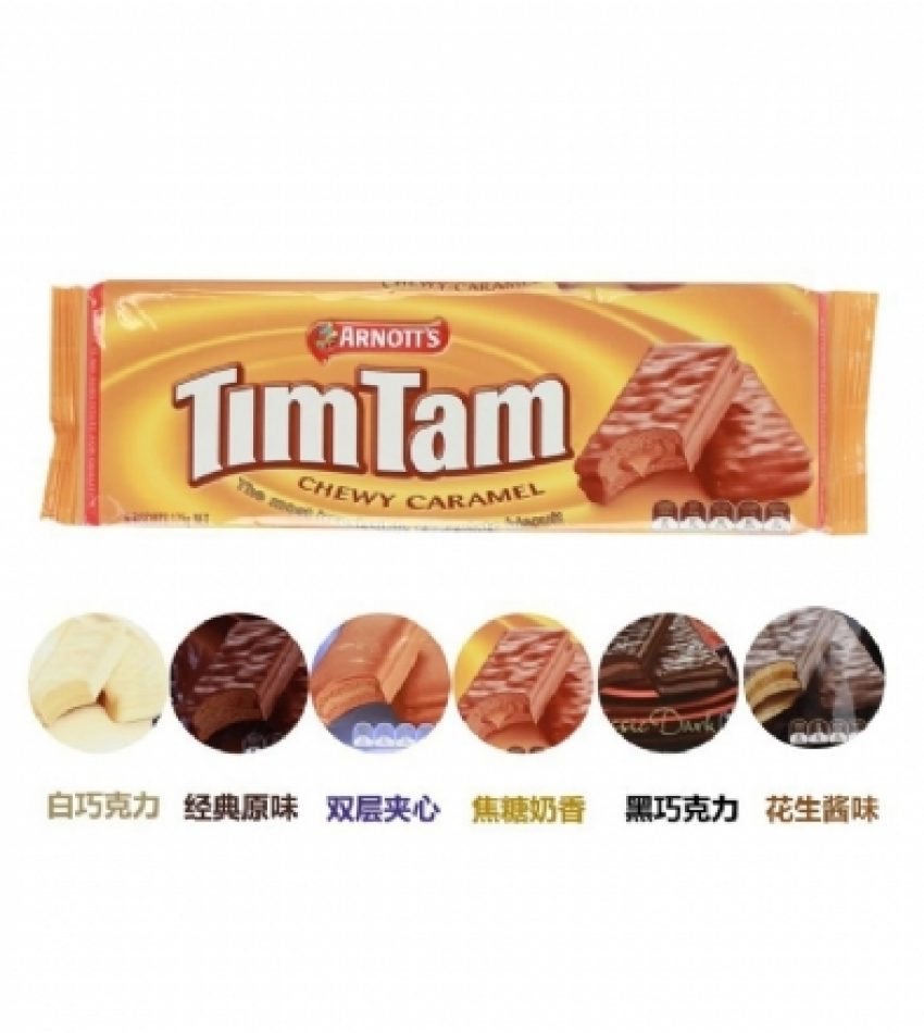 TimTam 巧克力威化饼干 5种口味 160g Arnotts Tim Tam 160g