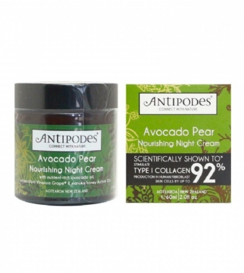 Antipodes安蒂碧斯  鳄梨牛油果滋养晚霜 60ml Antipodes Avocado Pear Nourishing Night Cream 60ml