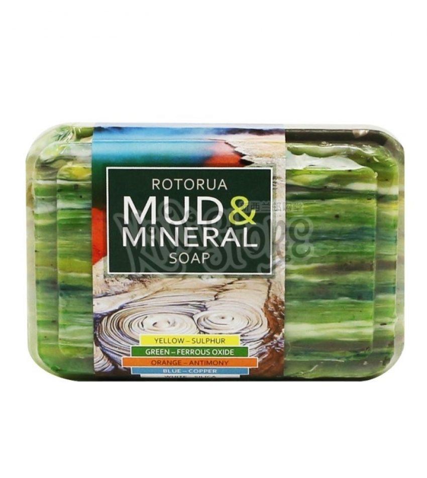 Wild Ferns Parrs帕氏 火山泥矿物质香皂 100g Parrs Wild Ferns Rotorua  Mud & Mineral Rock Soap 100g