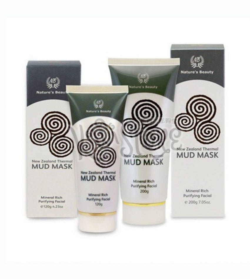 Nature 's Beauty自然美 火山泥面膜 200g Nature's Beauty Thermal Mud Mask 200g(23年初到期)