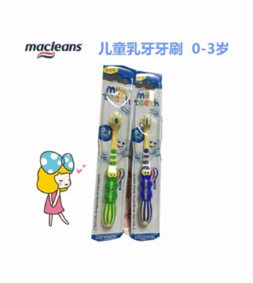 Macleans 0-3岁 婴幼儿 乳牙软毛牙刷1支   Macleans Soft Bristles (0-3 years)