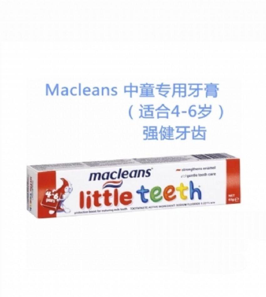 Macleans 4-6岁 婴幼儿 中童专用牙膏 63g  Macleans Little Teeth 63g