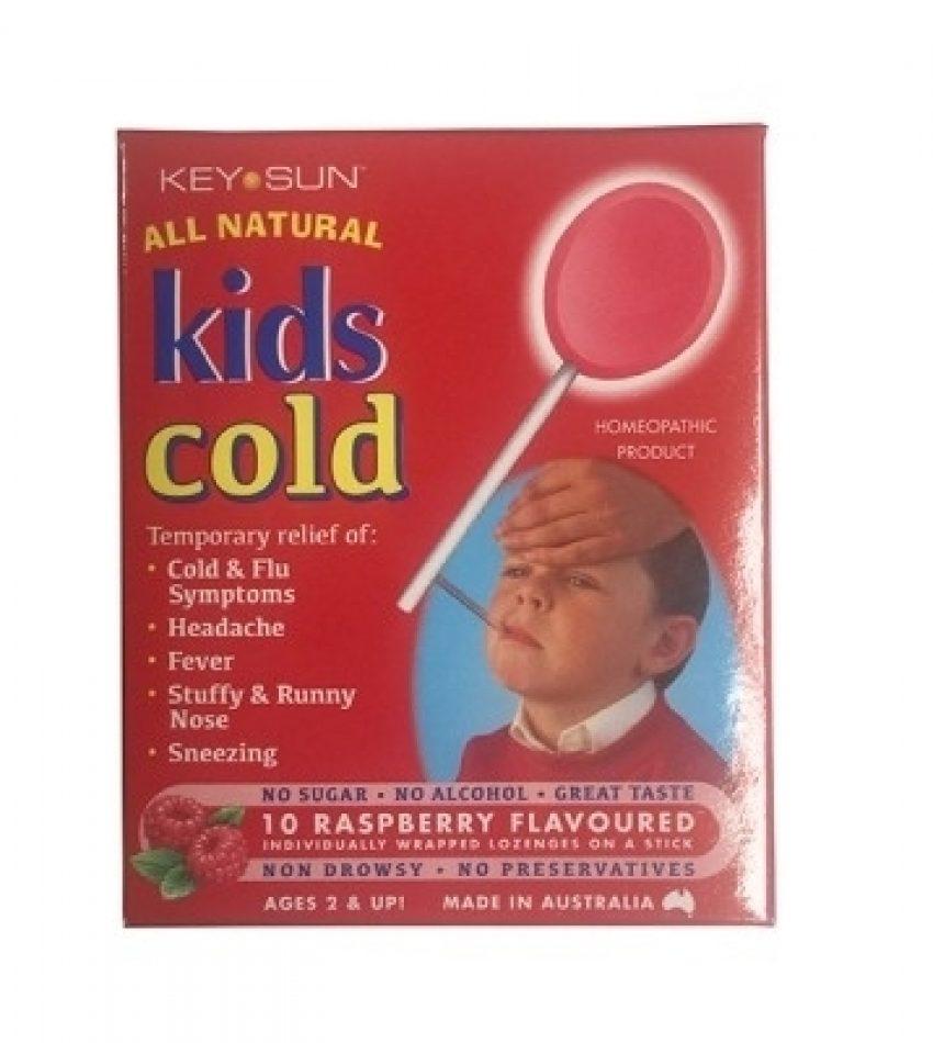 All Natural Kids 儿童止咳棒棒糖 覆盆子味 10支/盒