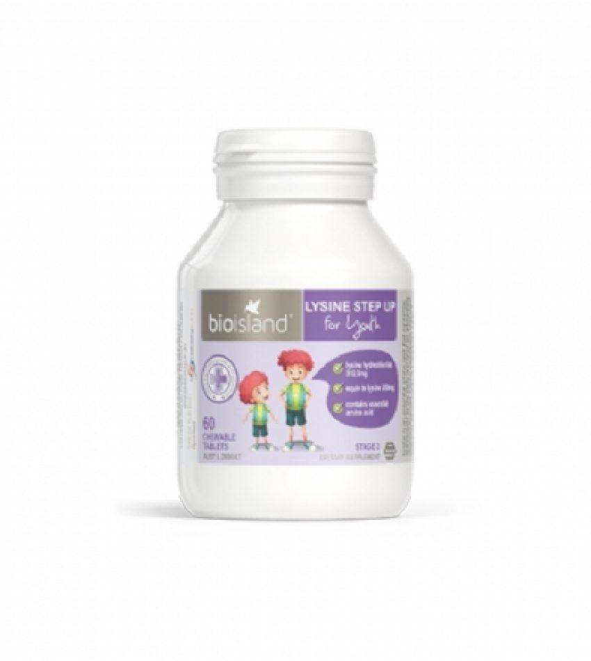 Bioisland 黄金助长素生长素 60片 帮助生长增强抵抗力 6岁+ Bioisland Lysine Step Up For Youth 60Tab