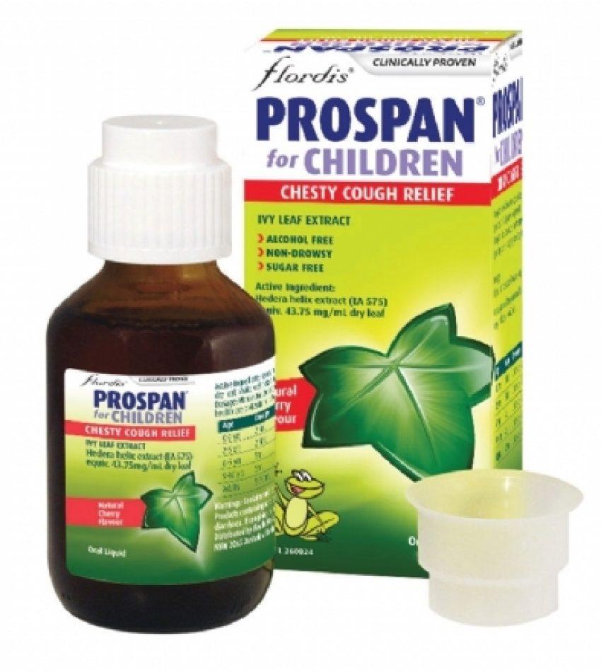 Prospan 小青蛙儿童止咳清肺液 200ml Prospan Kids Chesty Cough Relief 200ml(22年8月到期)