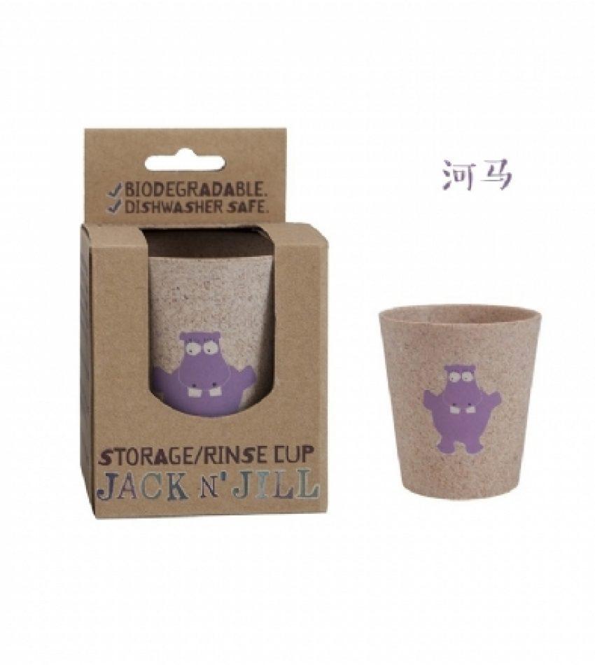 Jack N' Jill玉米淀粉有机卡通婴幼儿童刷牙漱口杯子(4种图案)Jack N' Jill CUP