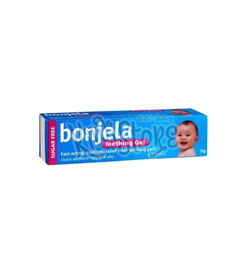 Bonjale Teething保治灵婴儿宝宝出牙不适舒缓护理凝胶(4月以上孩子适用)15g  BONJELA TEETING GEL 15G (4 MONTHS OLD)