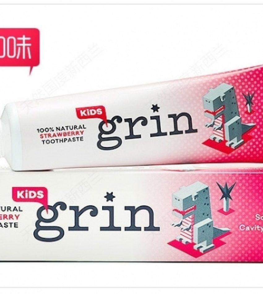 Grin儿童牙膏草莓/橘子味 70g 防蛀固齿 清洁口腔 KIDS GRIN 100% NATURAL STRAWBERRY ORANGE TOOTHPASTE 70G