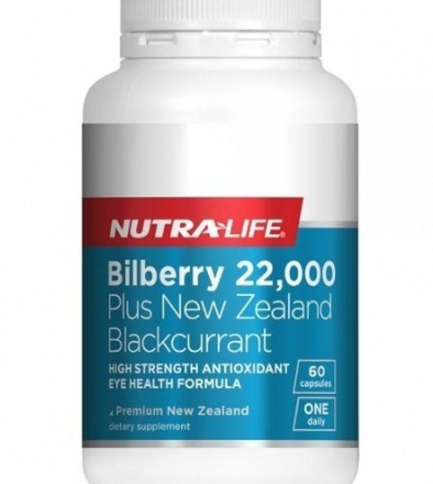 Nutralife纽乐 蓝莓护眼 22000 60粒 NUTRALIFE BILBERRY 22000 60 CAP