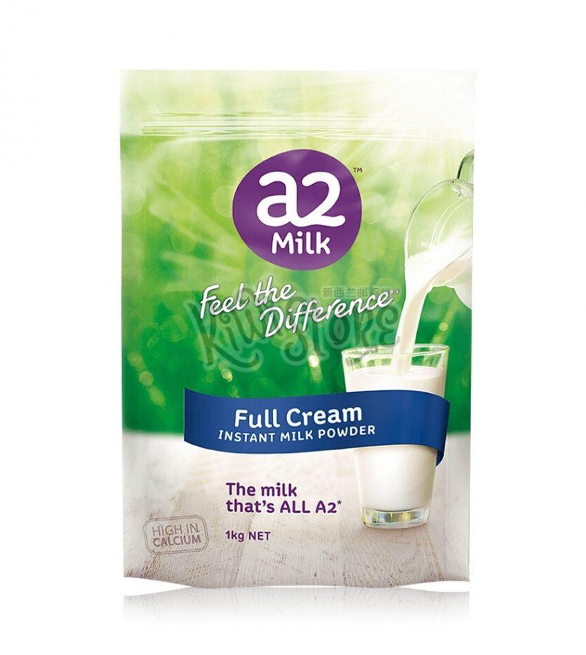 【包邮】A2白金 成人奶粉 6袋 (全脂6袋 或 脱脂6袋 可选)(22年1月到期)