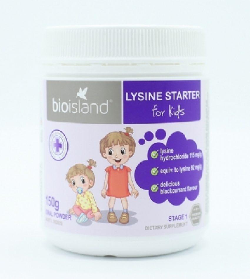 Bioisland 儿童青少年男女黄金生长素1段150g Bioisland Lysine Starter 150g