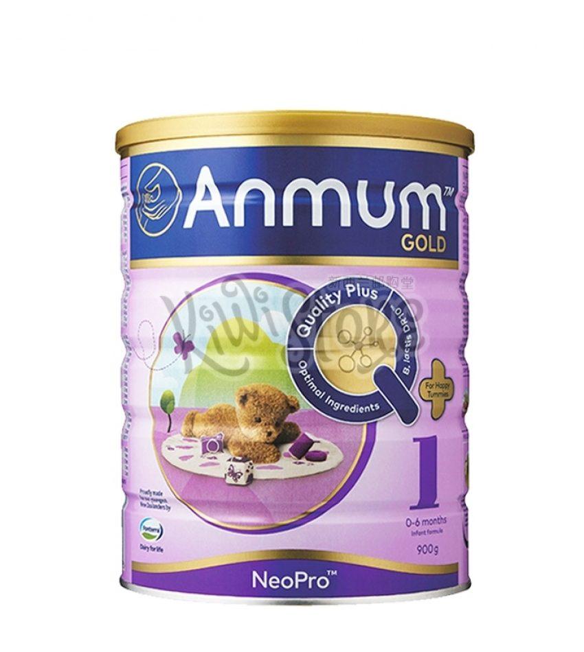 【包邮】Anmum安满 奶粉1段(0-6月)婴儿配方奶粉 900g/罐 新西兰直邮 Anmum Gold Milk Powder 900g ( 3罐/ 6罐 可选)(22年4月到期)