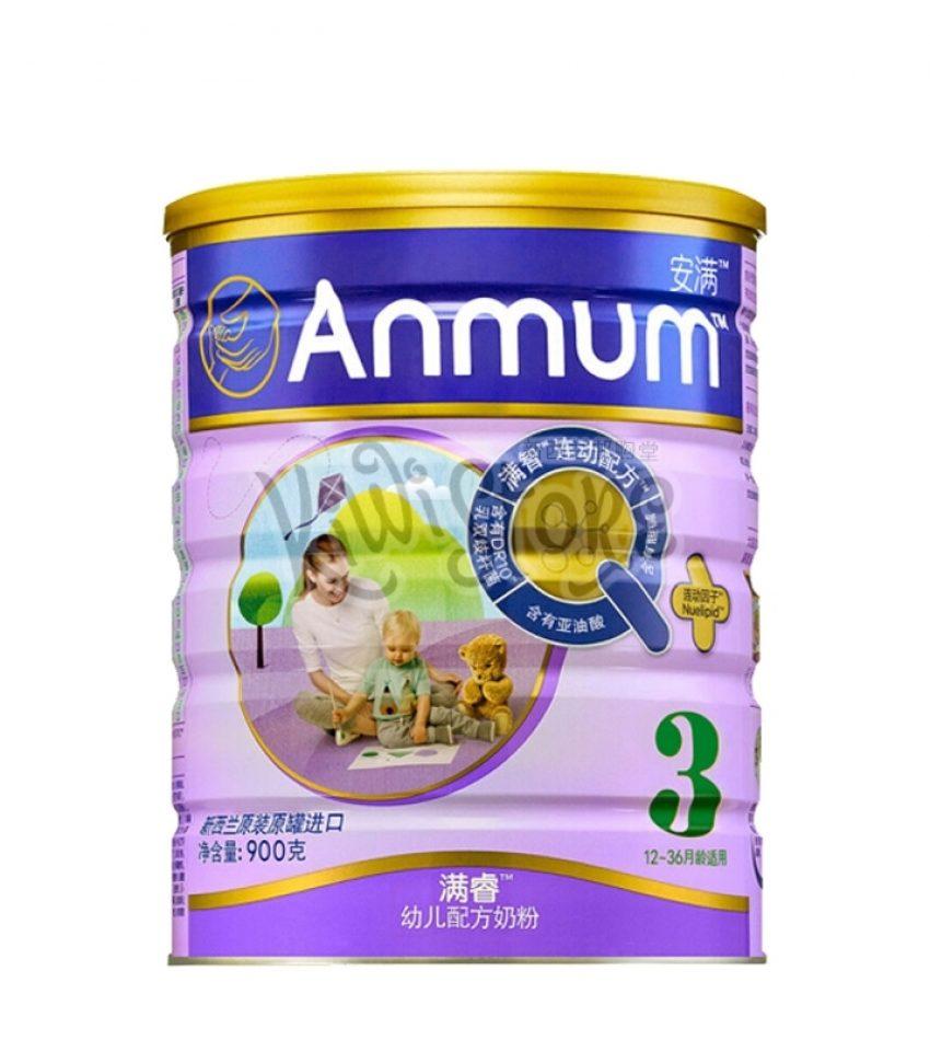 【包邮】Anmum安满 奶粉3段(12月以上)婴儿配方奶粉 900g/罐 新西兰直邮 Anmum Gold Milk Powder 900g ( 3罐/ 6罐 可选)(22年9月到期)