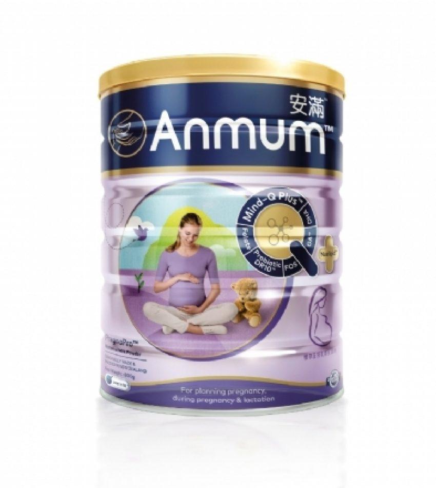 【包邮】Anmum安满 孕妇奶粉 800g 3罐(22年4月到期)