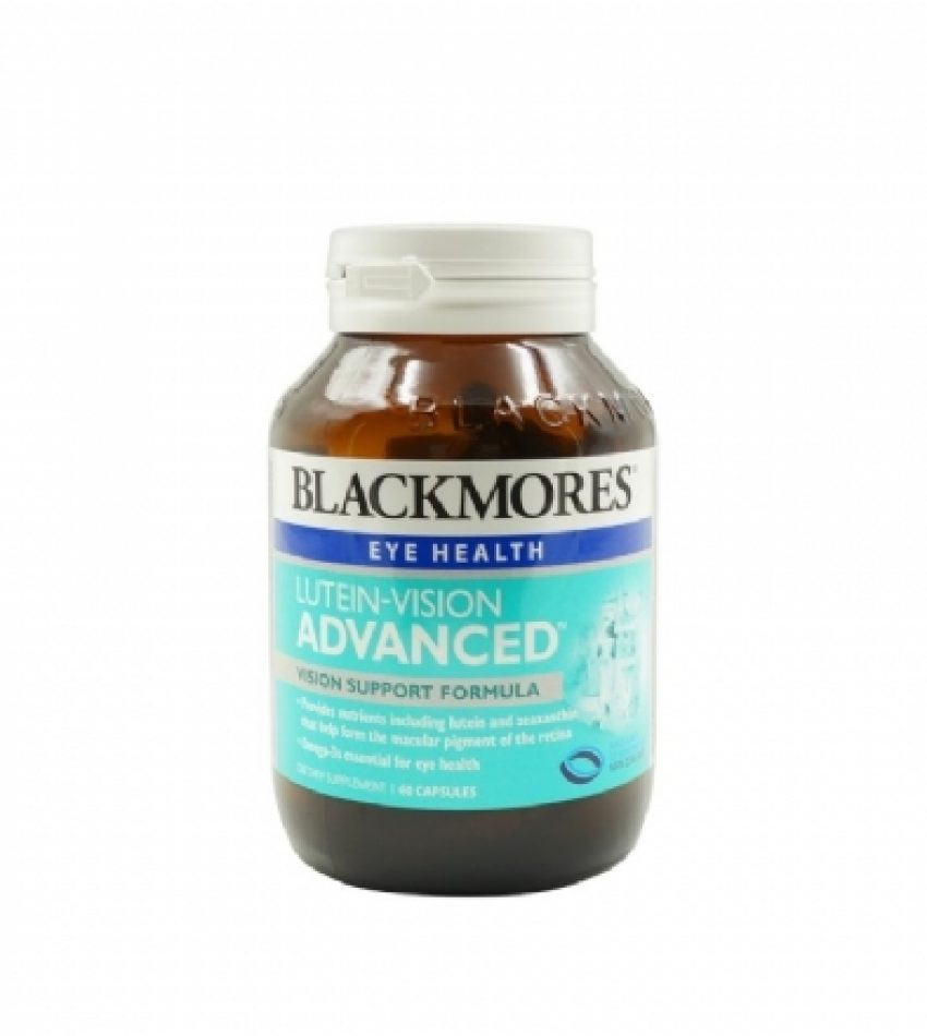 Blackmores澳佳宝 叶黄素 护眼胶囊 60粒 Blackmores Lutein-vision Advanced 60Caps(22年中到期)