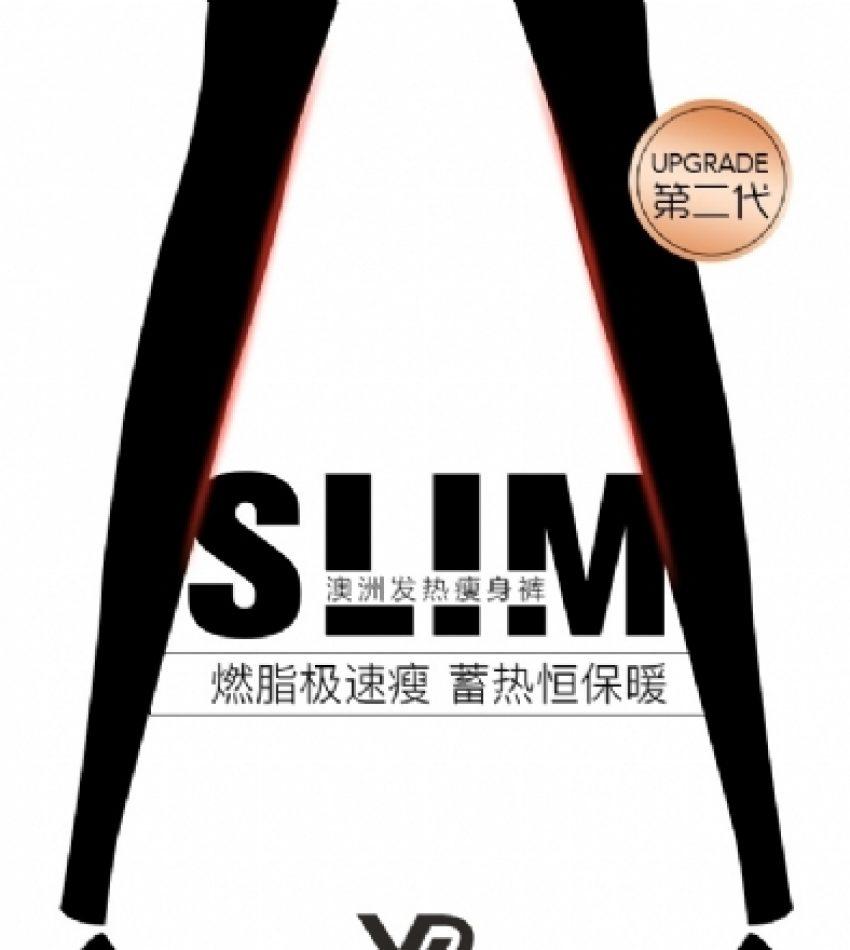 YPL 瘦腿裤 燃脂裤 瘦身裤 秋冬款 加厚款(均码) YPL UPGRADE SLIM