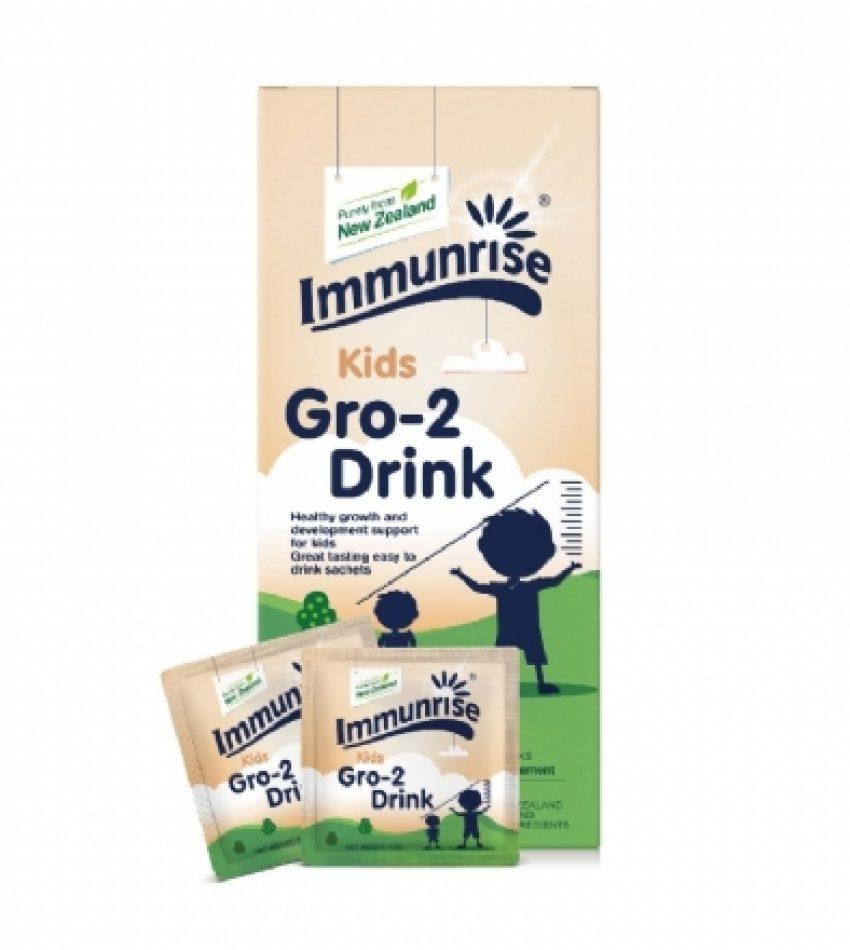Immunrise 生长发育饮料 饮品 补充剂 1.5g/30袋/盒 Gro-2 Drink 30 sachets(21年5月到期)