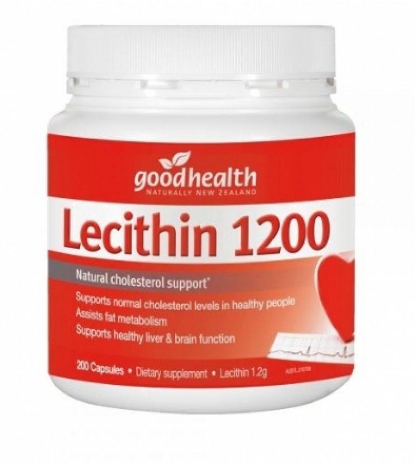 Good Health好健康 超级卵磷脂 200粒(22年10月到期)