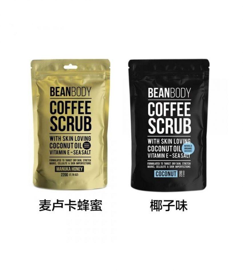 Beanbody 咖啡身体磨砂膏全身去鸡皮去角质 200g