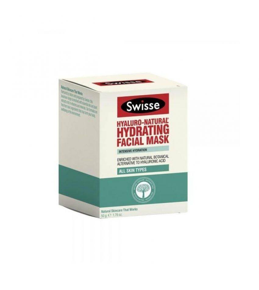 Swisse 天然草本保湿补水面膜 50g 开封后12个月内用完