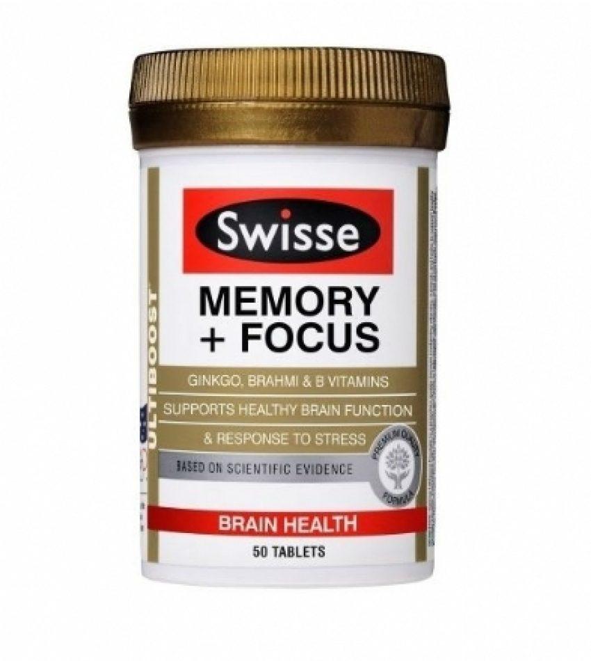 Swisse记忆力+专注力片50片 Swisse Memory+Focus 50t