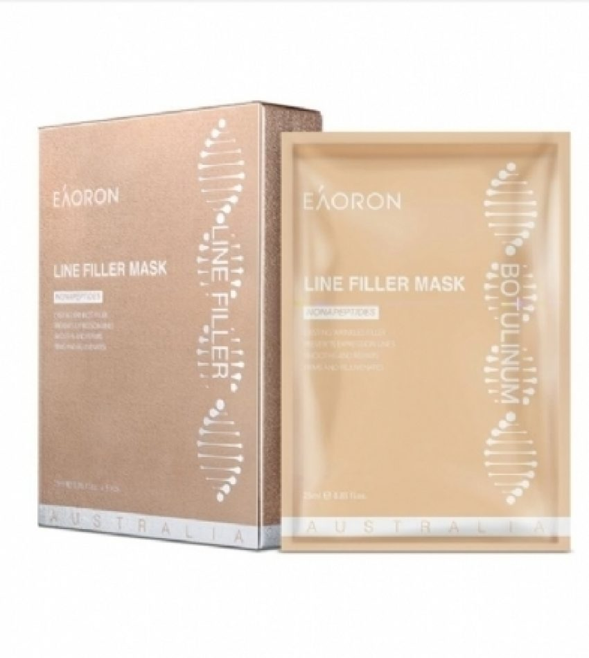 Eaoron肉毒杆菌驻颜面膜 EAORON Ulimate botox mask 25g*5pcs, 新包装 (买一送一 本链接包含两盒面膜)