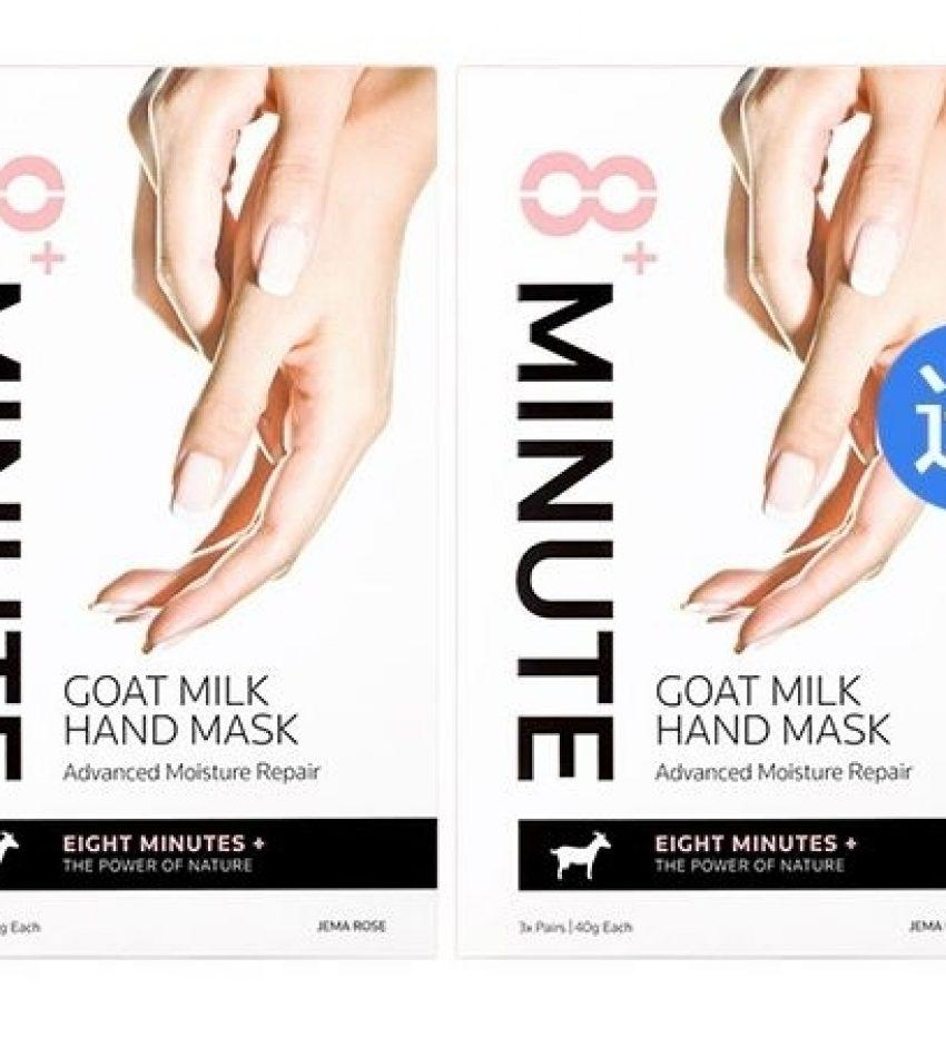 (买一送一)8+ Minutes 8分钟羊奶急救手膜 3对装/盒 (本链接包含两盒手膜)