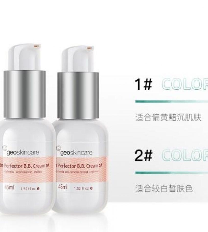 geoskincare 纽西之谜隔离霜BB霜45ml Geoskincare Renew Miracle Skin Perfector BB Cream (2种可选)
