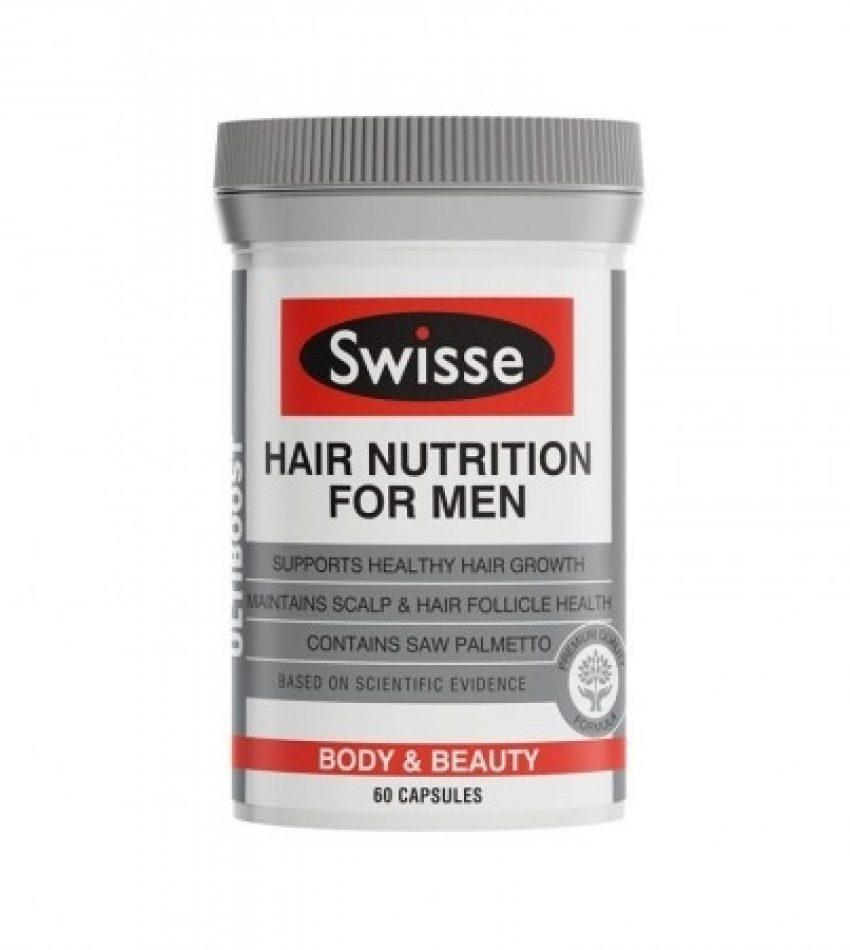 Swisse hair nutrition for men男士护发营养胶囊60粒