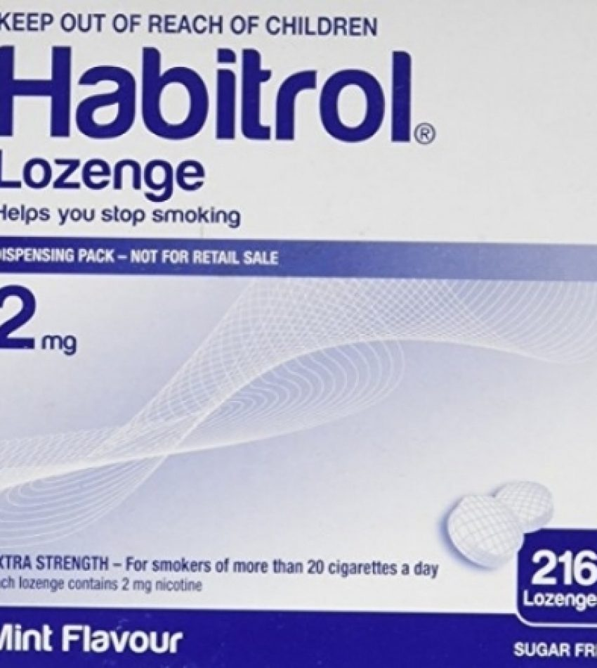 Habitrol lozenge 2mg mint flavour 216 lozenges 戒烟糖 薄荷味 216粒 (22年初到期)