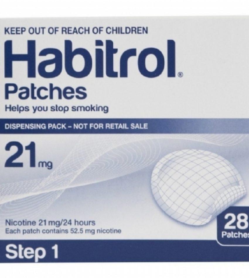 Habitrol patches 21mg 28 patches 戒烟贴片 28p (22年底到期)