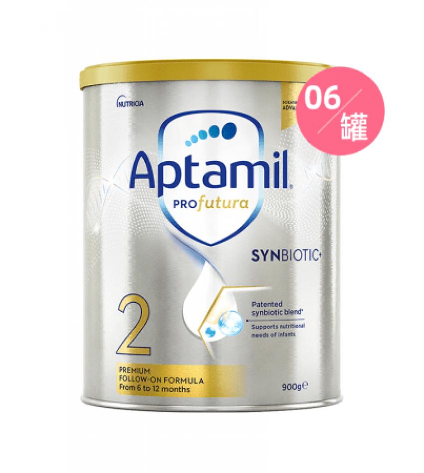 【包邮】Aptamil爱他美 铂金装婴儿配方奶粉 2段*6罐(6-12个月)(23年2月到期)(新包装)