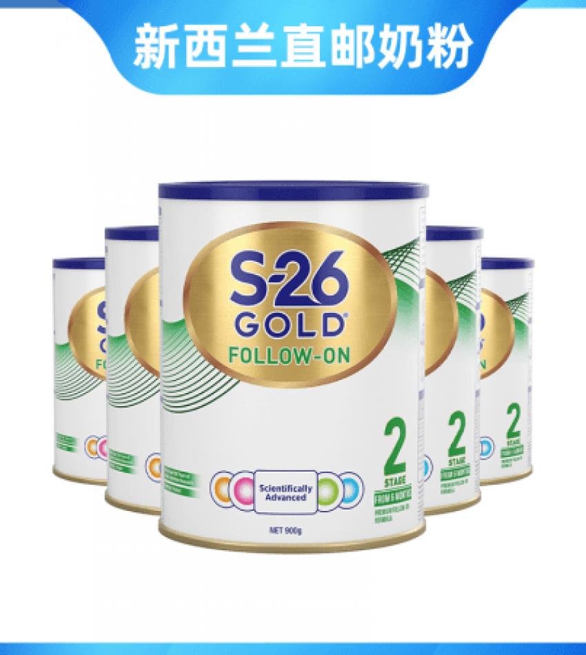 【包邮】S26惠氏 金装婴幼儿奶粉 2段*3罐 适合6-12个月宝宝(22年7月到期)