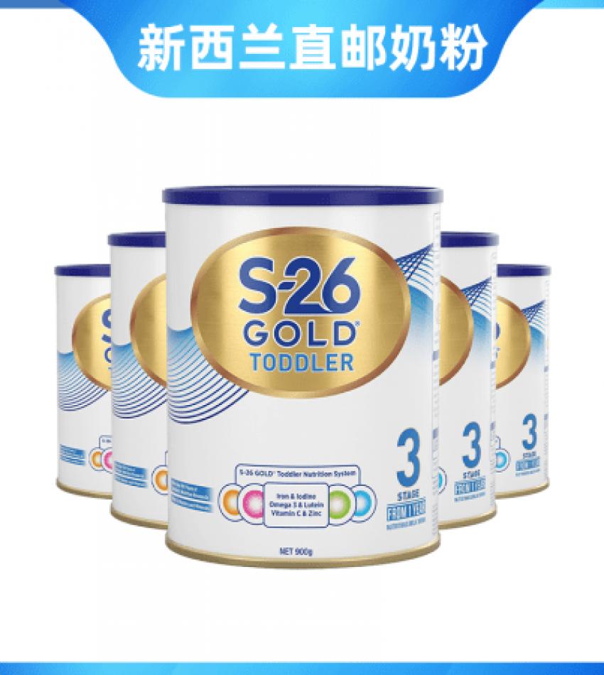 【包邮】 S26惠氏 金装婴幼儿奶粉 3段*3罐 适合1–2岁宝宝(22年8月到期)